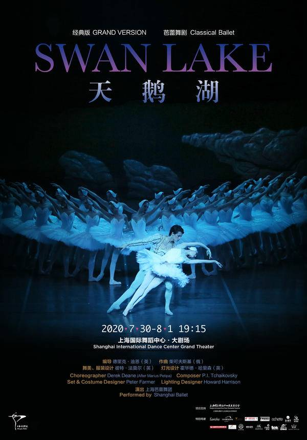 Shanghai Ballet: Grand Version Swan Lake