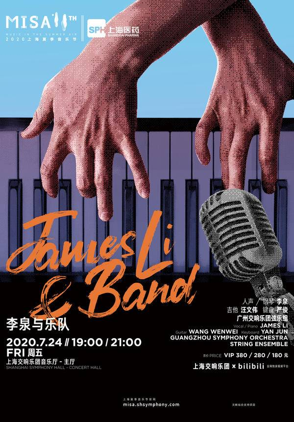 James Li and Band (SOLD OUT)