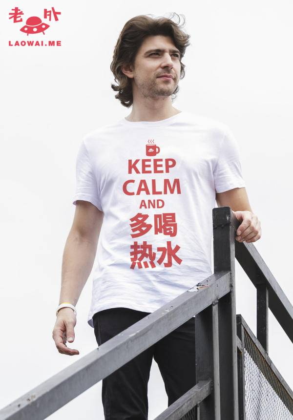 Keep Calm and Drink More Hot Water T-shirt