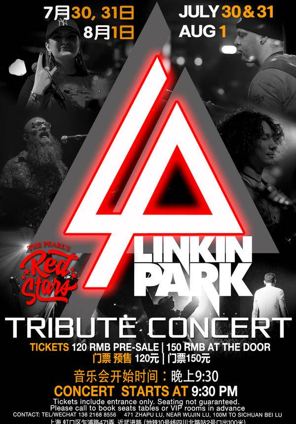 Linkin Park Tribute Concert @ The Pearl
