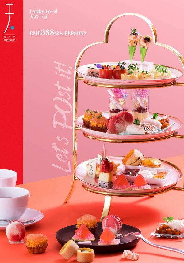 [25% OFF] The Westin Afternoon Tea