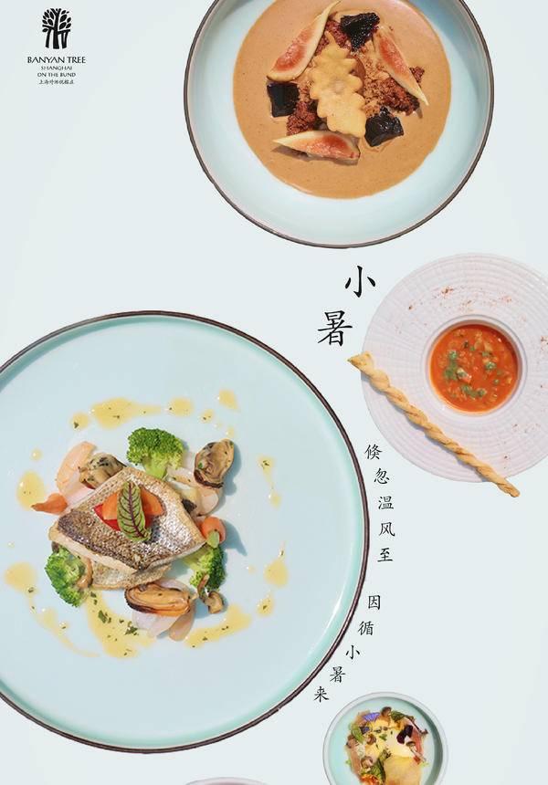 Summer Lunch Set Menu @ OCEANS