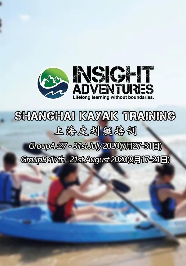 Kayaking Training Summer Camp