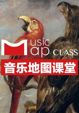 MAP Class Series 1 - Classical Period