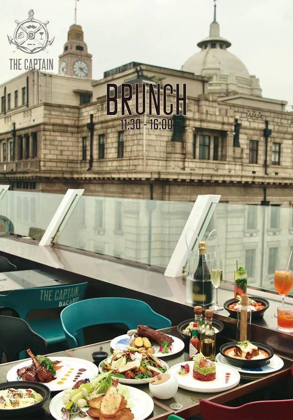 Weekend Brunch @ The Captain Speakeasy Rooftop Bar on the Bund