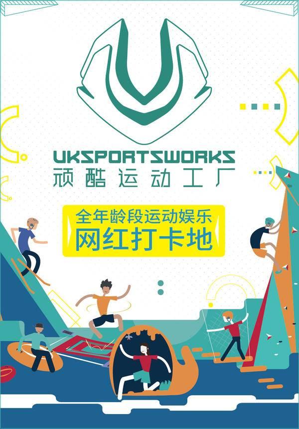 Vankoo Sports Works