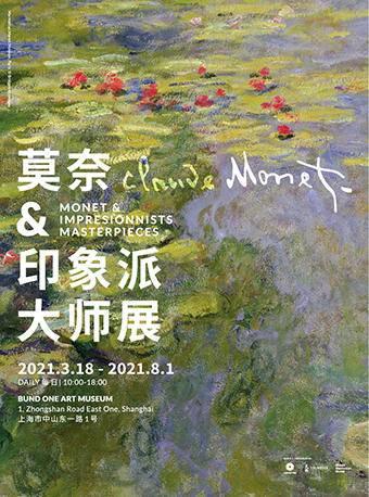 Monet & Impressionists Masterpieces