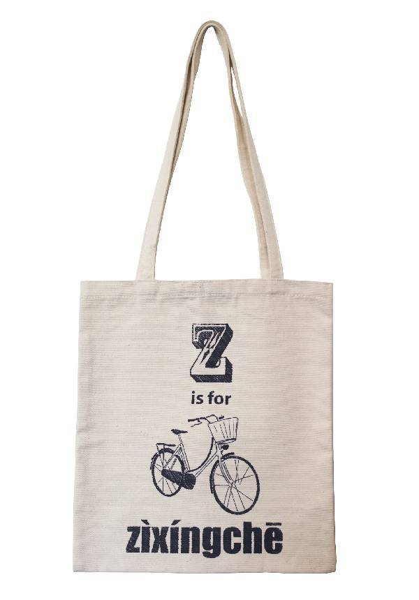 Z is for Zixingche (Canvas Tote Bag)