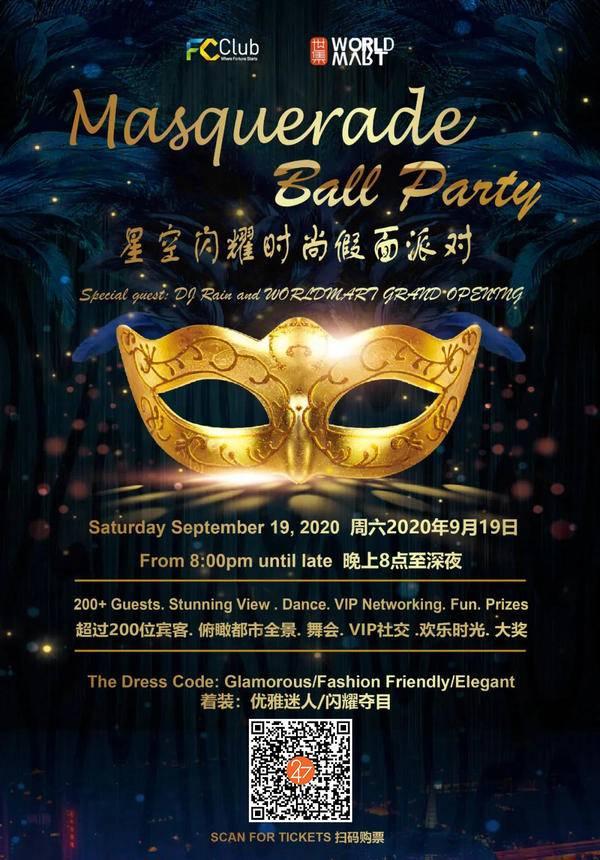 FC Club Masquerade Ball Party @ Sky Dome Bar