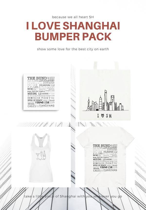 I Love Shanghai Bumper Pack