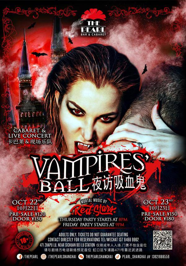 Vampires Ball @ The Pearl