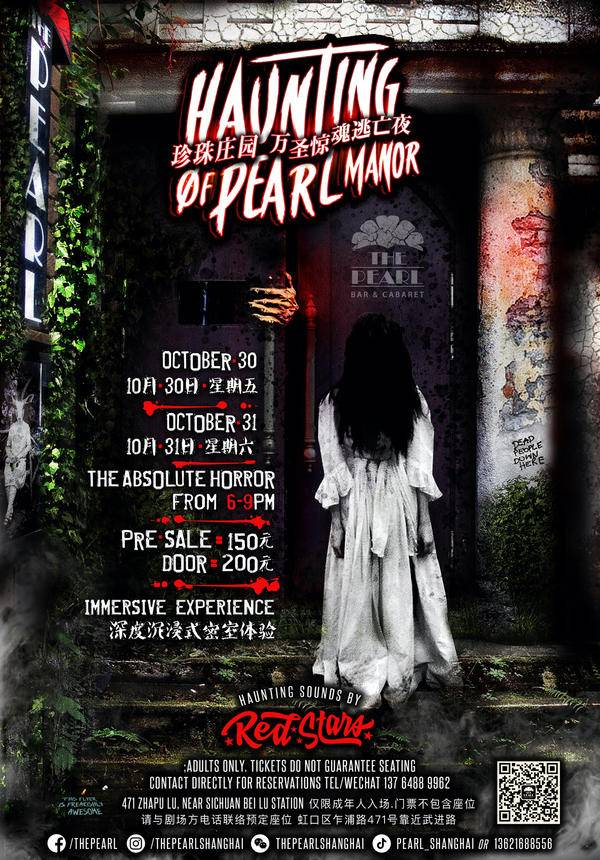 Haunting of Pearl Manor @ The Pearl