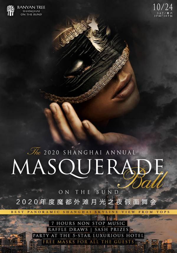 2020 Shanghai Annual Masquerade Ball on the Bund