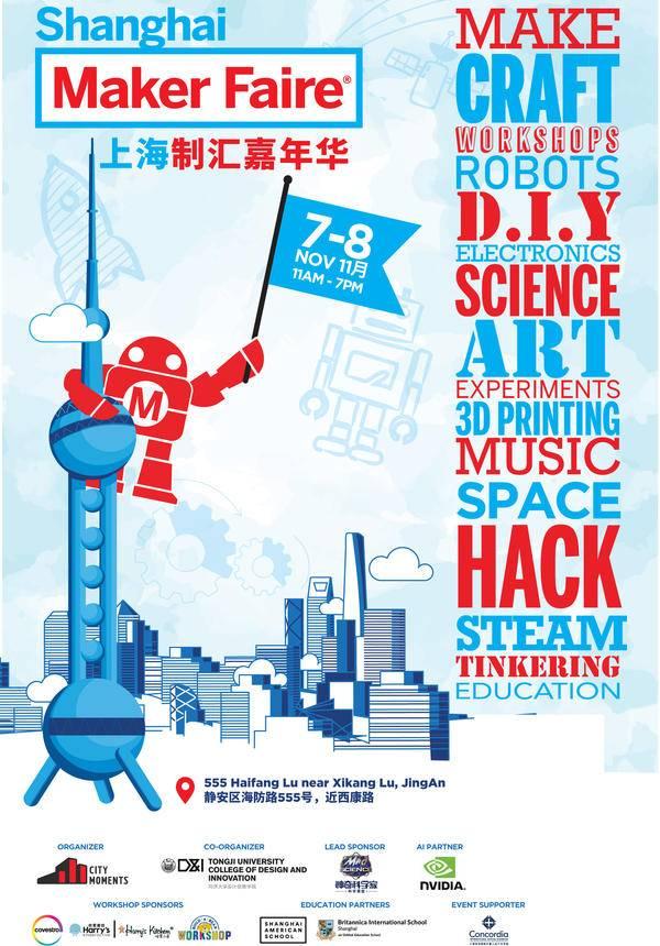 Maker Faire Shanghai 2020