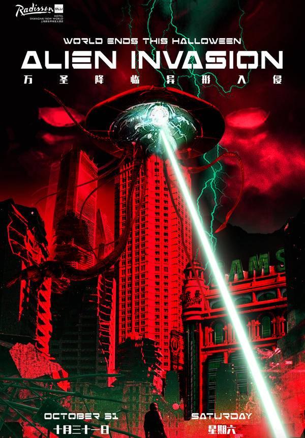 """Alien Invasion"" Halloween Party"