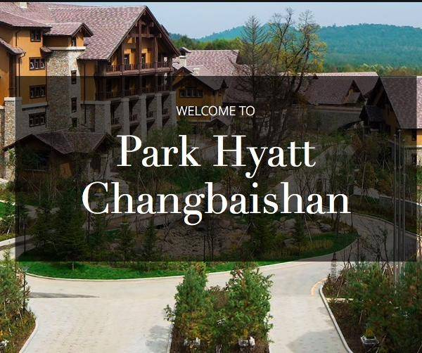 Park Hyatt Changbaishan Exclusive 247tickets Holiday Special
