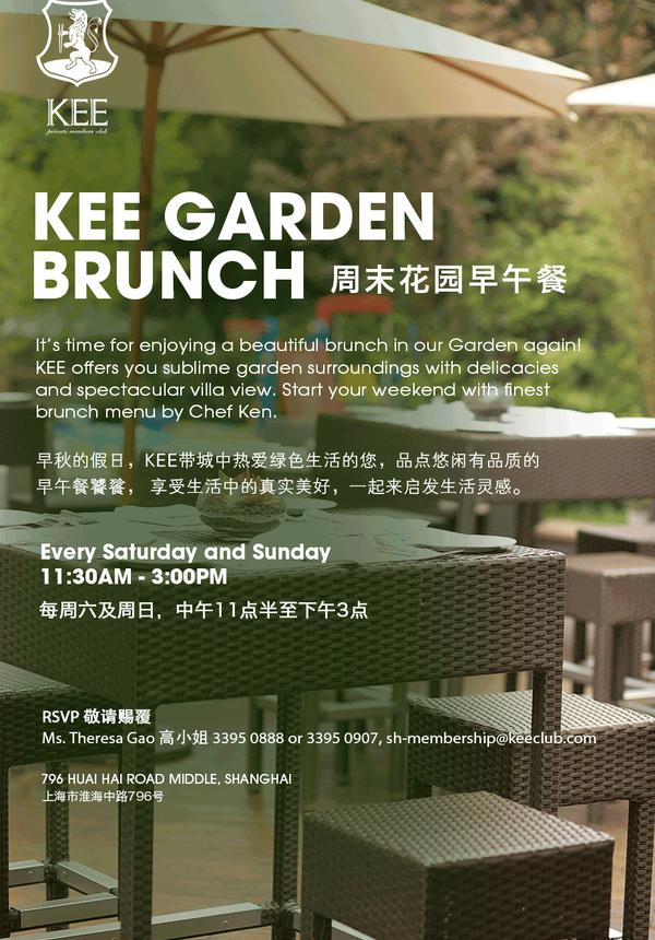 KEE Garden Weekend Brunch
