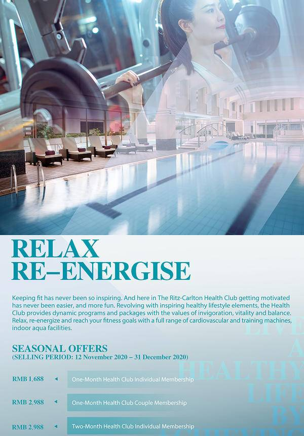Health Club Seasonal Offer @ The Portman Ritz-Carlton