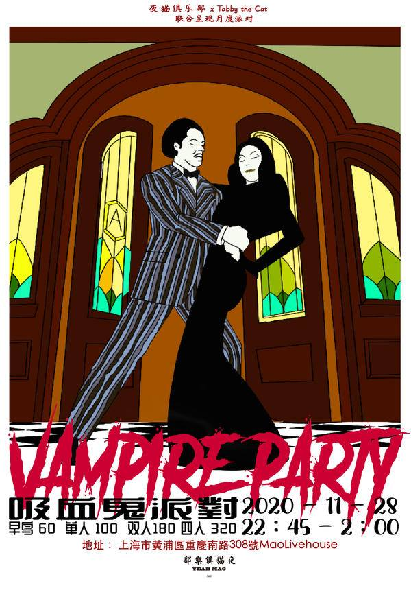 Vampire Party @ Mao Livehouse