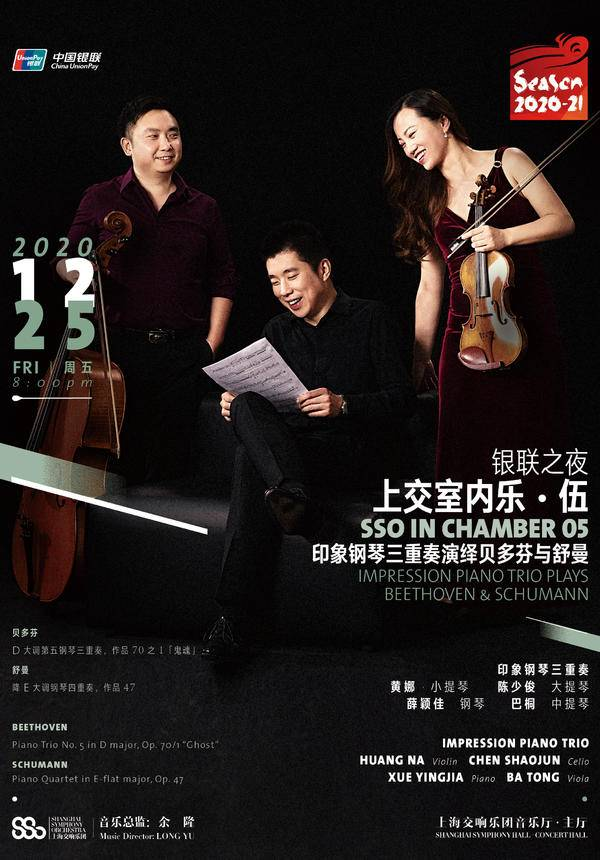 SSO in Chamber 5:  Impression Piano Trio Plays Beethoven and Schumann