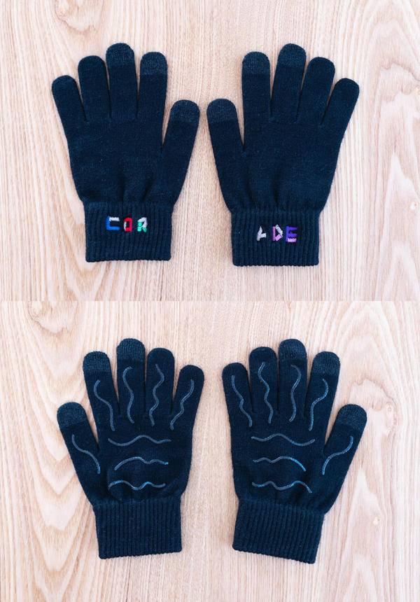 Corade: Navy Blue Gloves