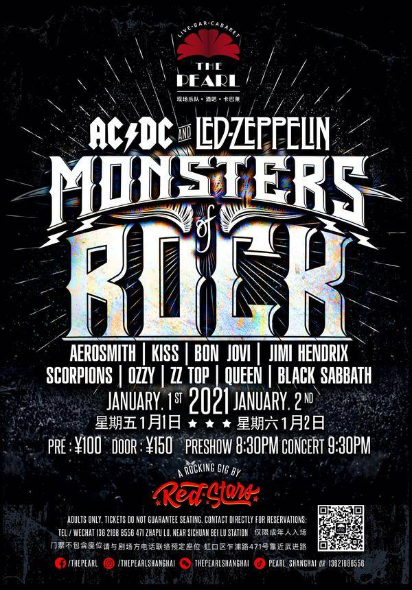 ACDC & Led Zeppelin Monsters of Rock Night @ The Pearl