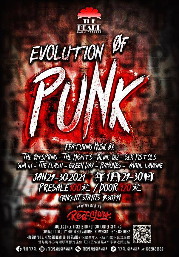 Evolution of Punk @ The Pearl
