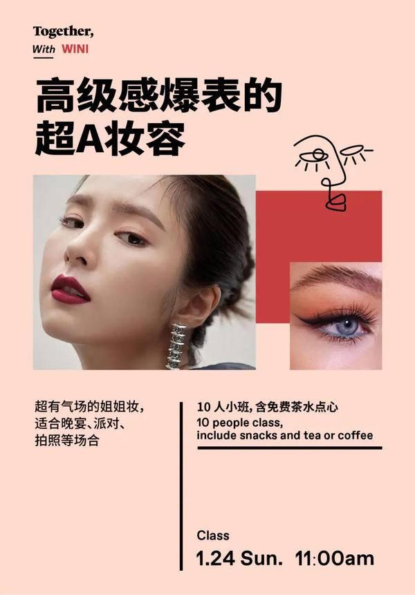 Together: Makeup - Super Alpha Looks