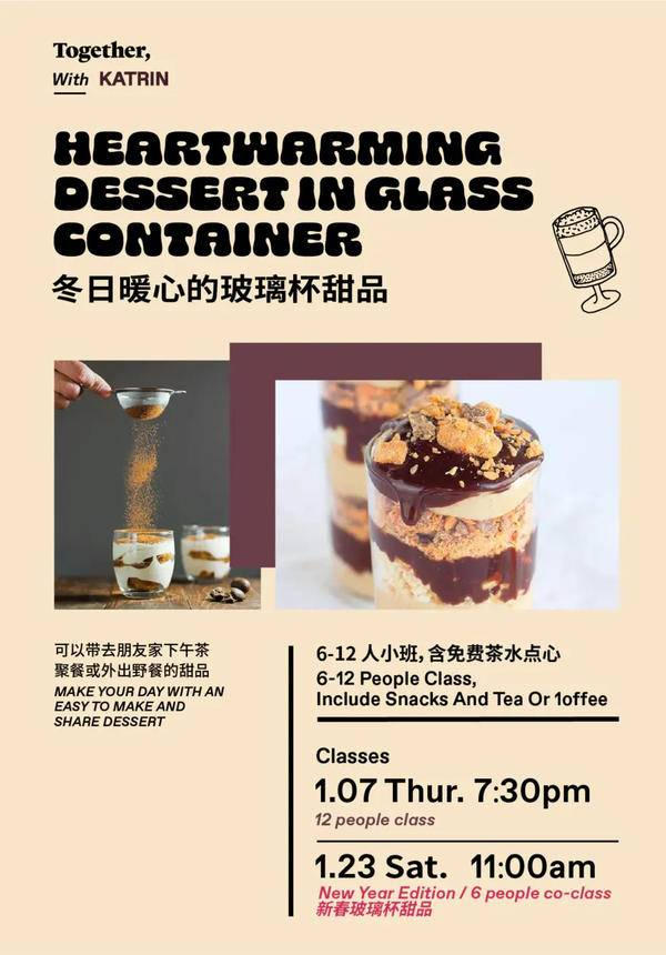 Together: Heartwarming Dessert in Glass Container