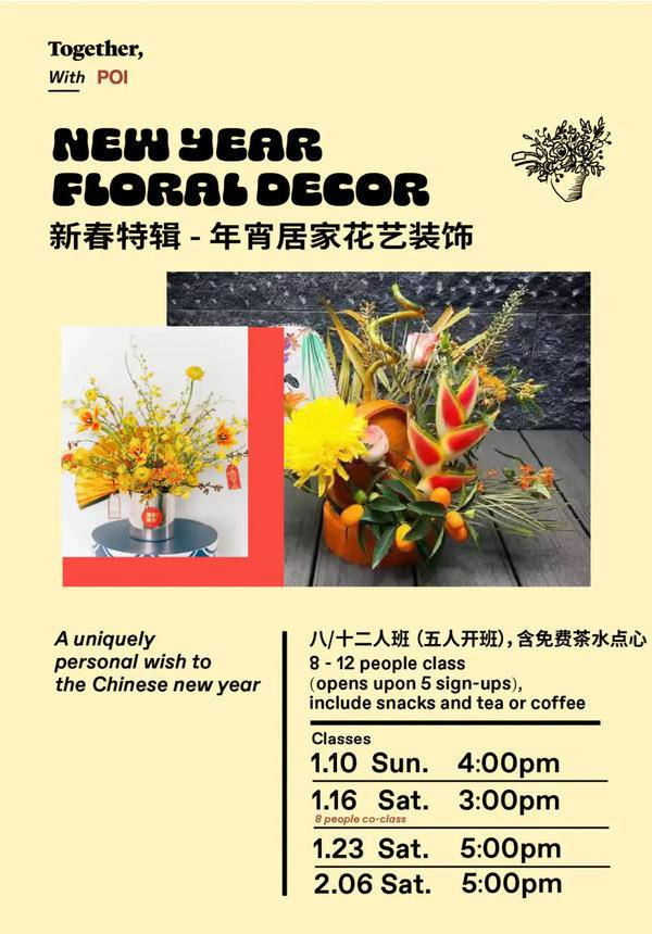Together: New Year Floral Decor