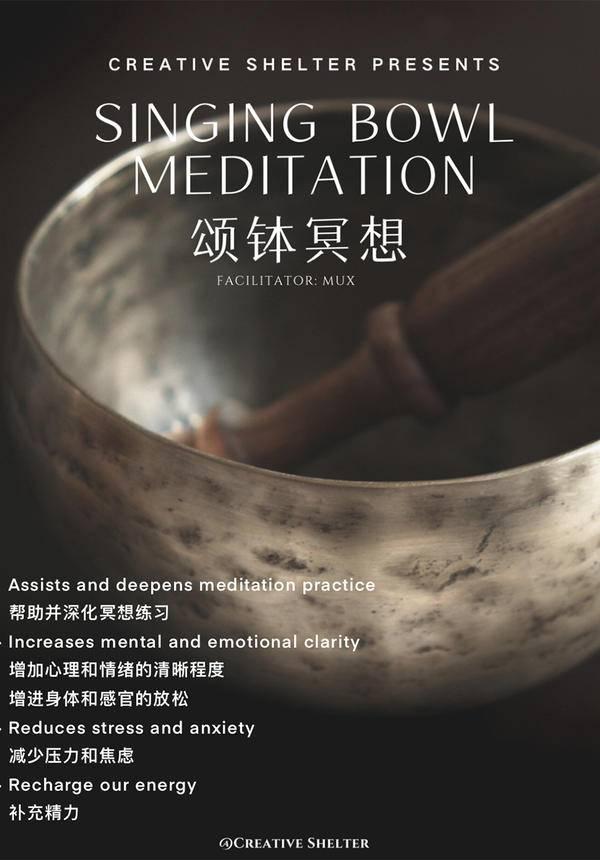 Creative Shelter Presents Singing Bowl Meditation