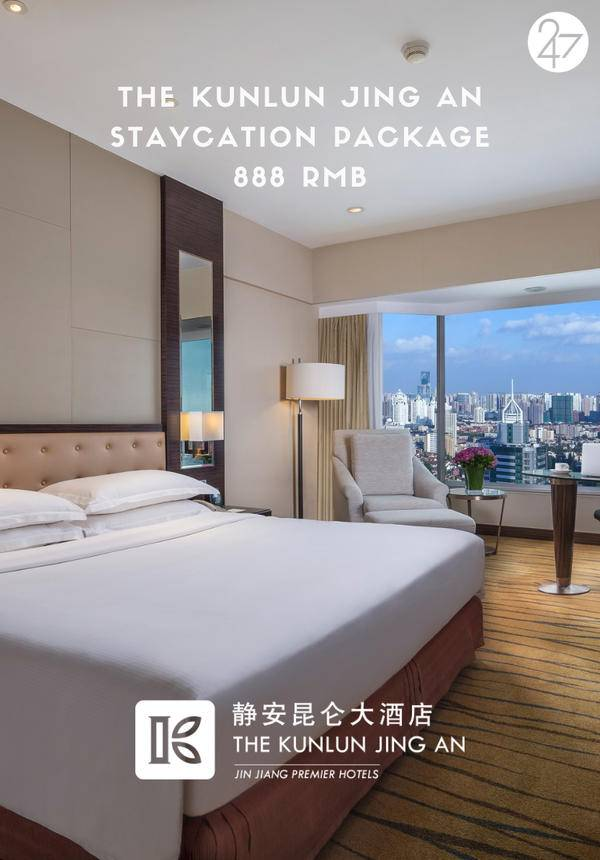 The Kunlun Jing An Staycation Package