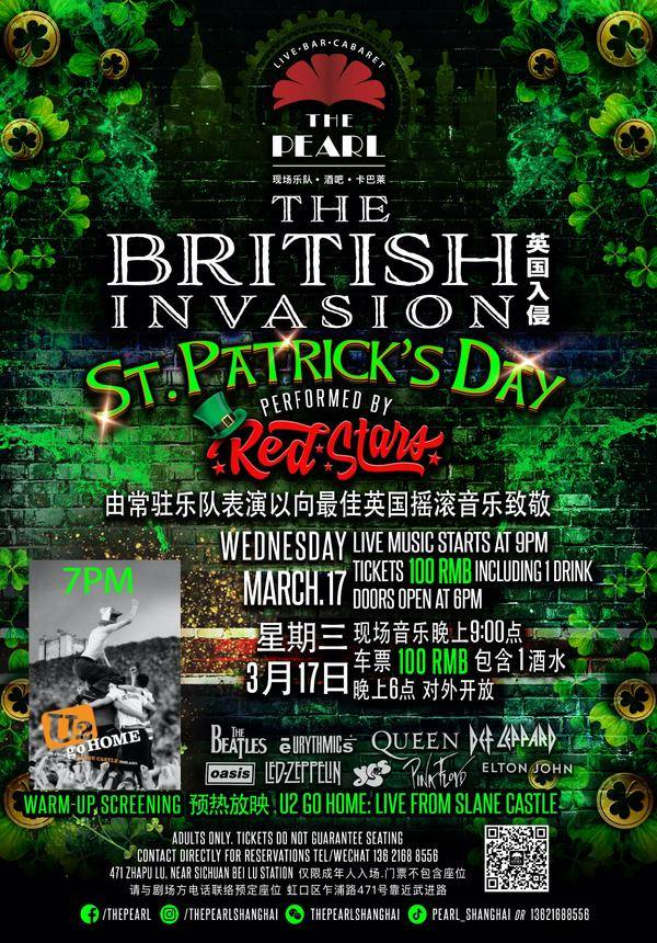 St Paddy Day- British Invasion @ The Pearl