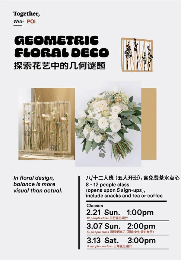 Together: Geometric Floral Deco