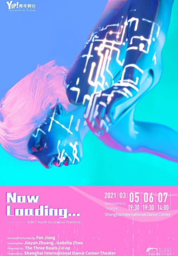Dance Theater Now Loading…