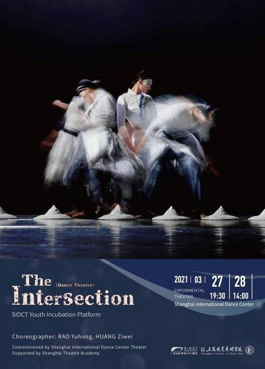 Dance Theater The Intersection