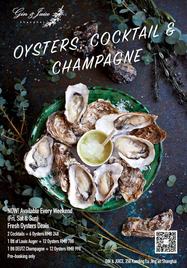Oysters, Cocktail & Champagne Weekend Deal @ Gin & Juice