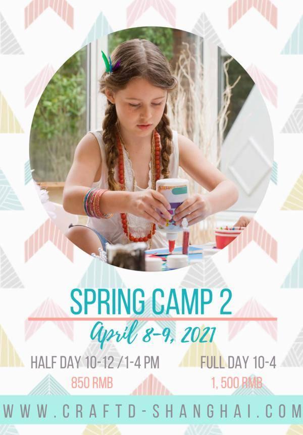 Craft'd Shanghai - Spring Camp 2 (2 Days)