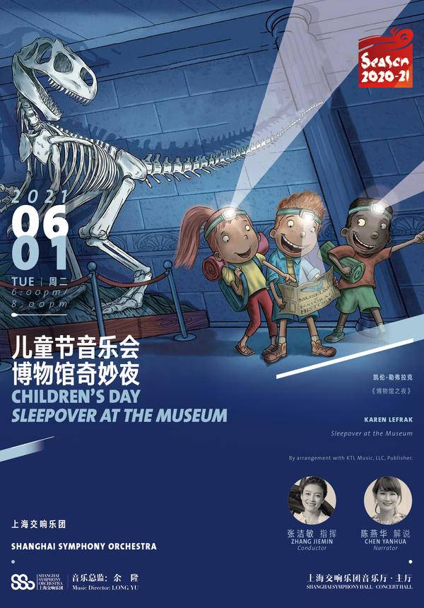 Children's Day: Sleepover at the Museum
