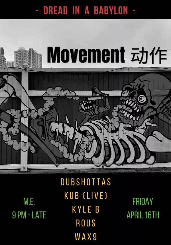 [Free Flow] Dread in a Babylon - Movement @ Mao Livehouse