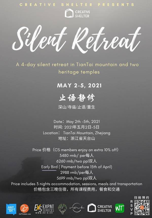 Creative Shelter: Silent Retreat (May 2 - 5)