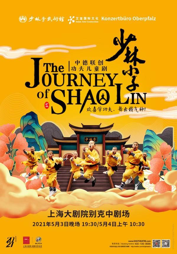 The Journey of Shaolin - A Family Entertainment Show [Mandarin]