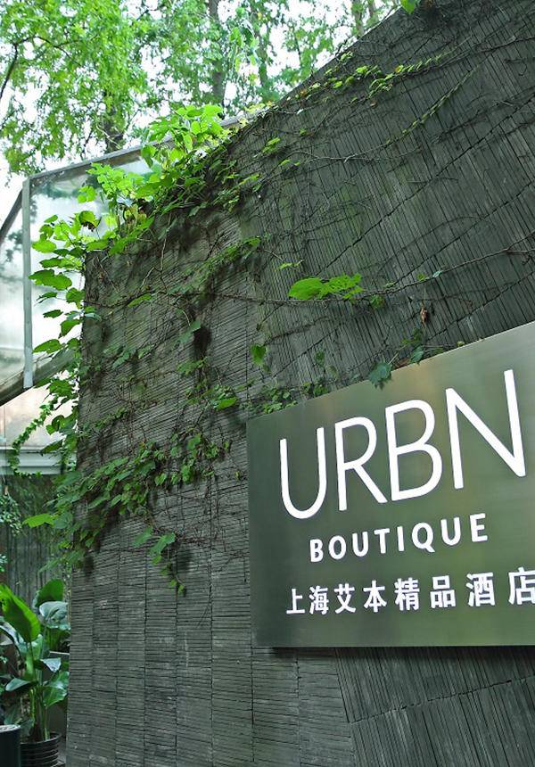 URBN Boutique Shanghai Staycation Package