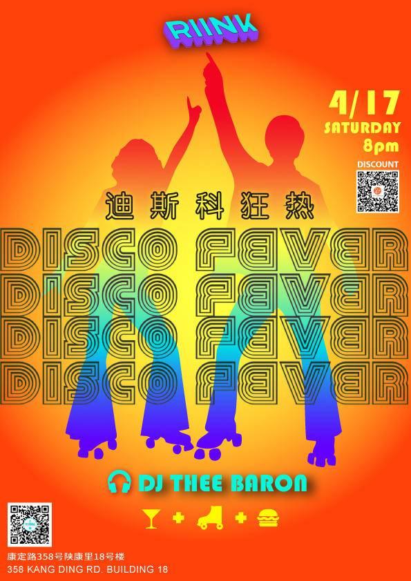 Disco Fever @ RIINK