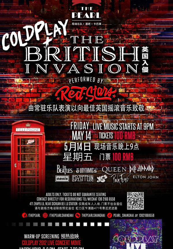 Coldplay & British Invasion Rock Night @ The Pearl