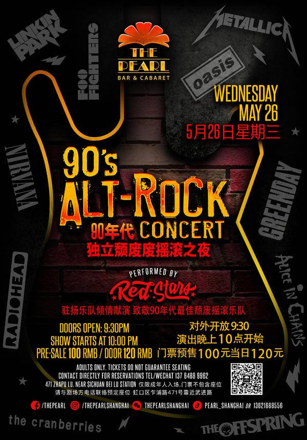 90s Alt-rock Concert @ The Pearl