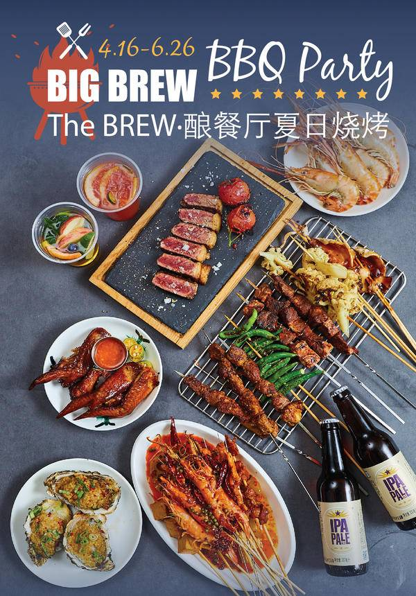 The BREW BBQ Buffet @ Kerry Hotel Pudong