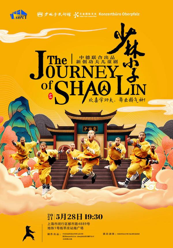 The Journey of Shaolin - A Family Entertainment Show [Mandarin]