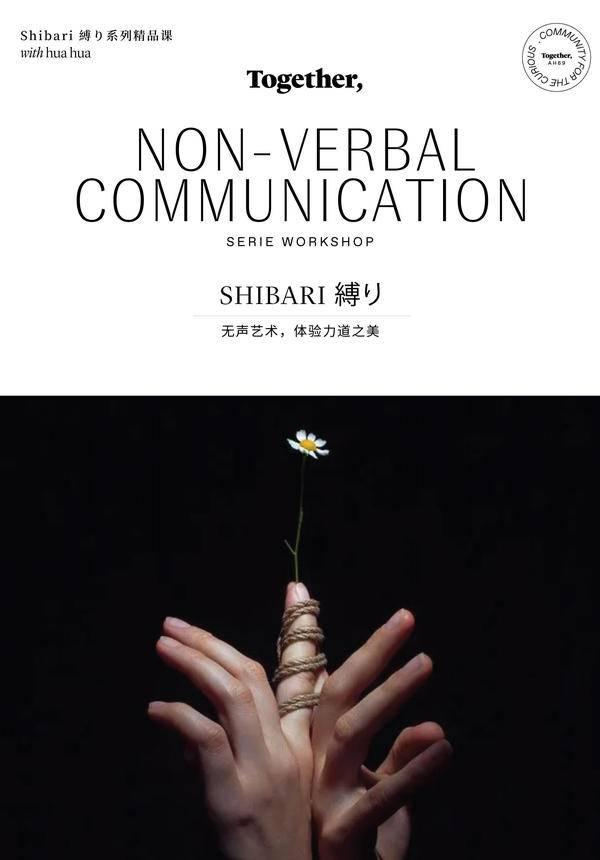 Together: Nonverbal Communication (Shibari Workshop)