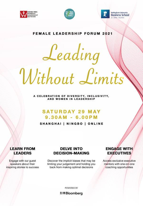 Leading Without Limits | 2021 Female Leadership Forum